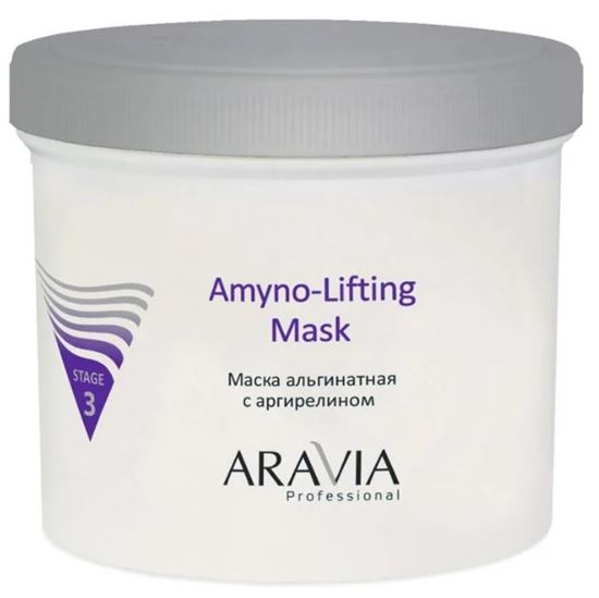 Aravia Amyno-Lifting