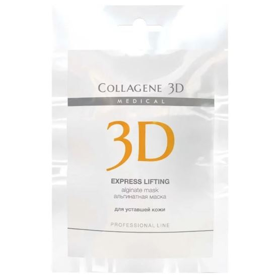 Medical Collagene 3D Express Lifting